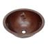 "17"" Round Copper Bath Sink - Horse by SoLuna"
